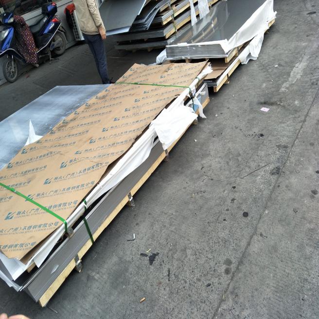 6063铝板销售