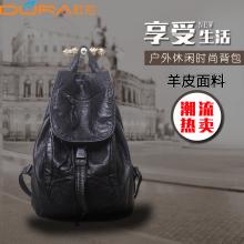 上海厂家直销大容量女士优质真皮双肩包型号DL-024