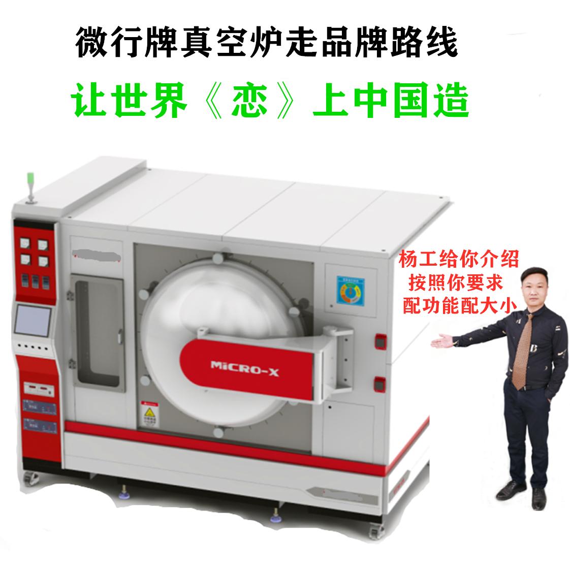 Ti47Al2Cr2Nb钛铝炉3D打印件常用真空炉