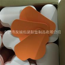 供应广州彩色EVA玩具垫/EVA胶贴 强粘3M泡棉胶垫 桌椅防滑脚垫 可定制图片