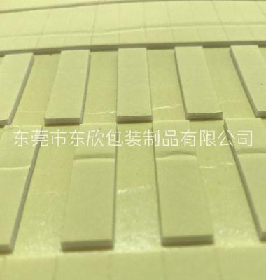 EVA双面胶图片/EVA双面胶样板图 (1)