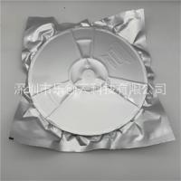 电子元器件LD7575PS电源管理IC SOP8 2020+原装现货 一级代理