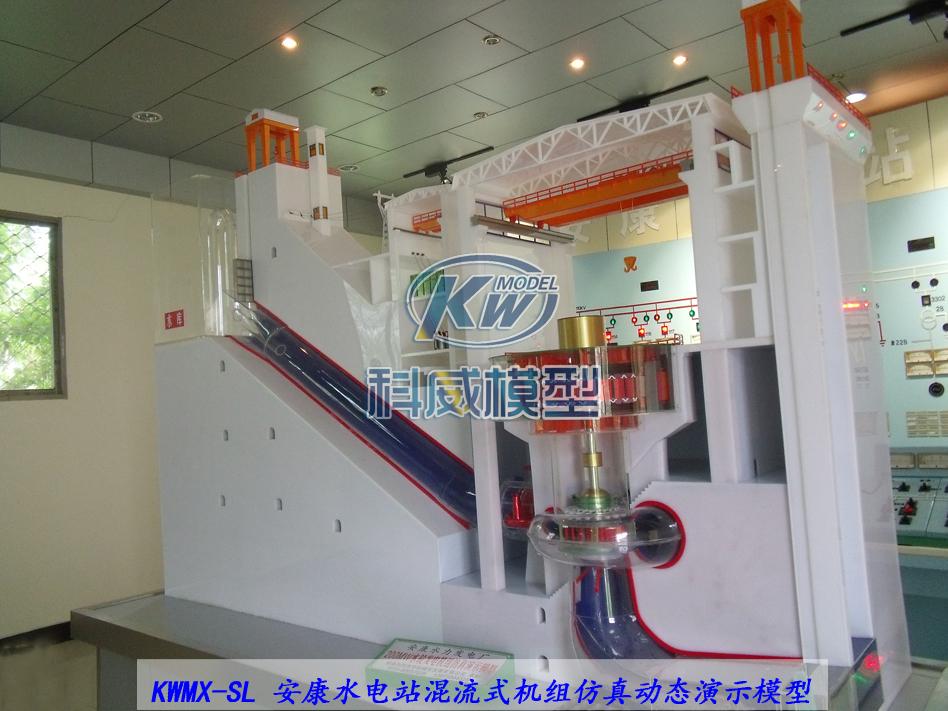 电力科普模型  能源科普产品供应商   水利电力模型定制多少钱  水电站模型厂家