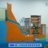 制作水电站发电机组动态演示模型KWSL-55  发电机模型定制   火力发电厂模型厂家