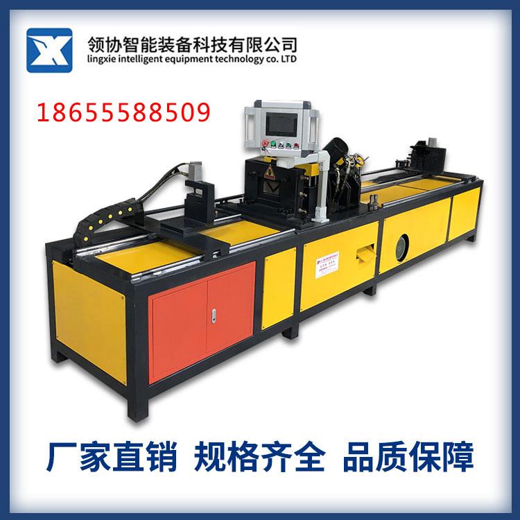 数控角铁法兰冲孔剪断生产线数控角钢法兰机 角钢法兰生产线价格