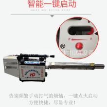 广东广州烟雾机/消毒机厂家直销批发