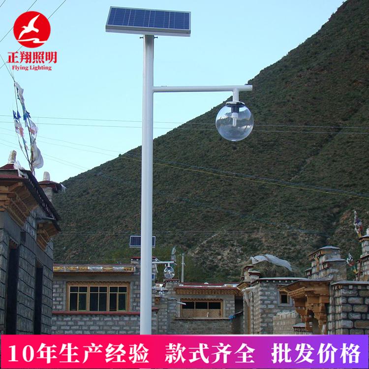 led太阳能路灯,厂家直销,价格,支持定制