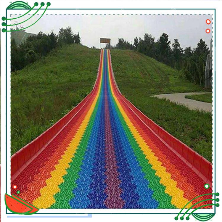 彩虹滑道厂家直销 打造抖音同款网红滑梯 颜色亮丽不褪色