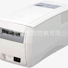 供应智能卡-TCP 410系列