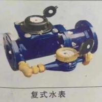 机械水表报价 机械水表价格表