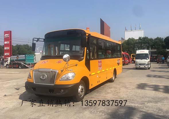 国六牡丹47座校车  牡丹MD6801X6型47座幼儿园专用校车