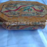 棕色8角木身中纤板材质托盘带绒布盖饰品礼品必备盒