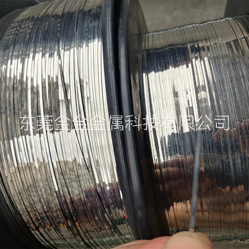医用不锈钢扁丝 304不锈钢扁线 0.5×12mm不锈钢弹簧扁丝