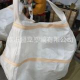 日本吨袋要求吊环彩色黄色吊带出口日本吨袋规格