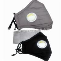 供应 东莞纯棉微颗粒防护口罩日用防护口罩