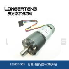 行星减速电机-带编码器-40MM-机械设备-仪器批发