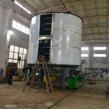 PLG盘式连续干燥机 碳酸钙盘式干燥机  盘式连续干燥机图片