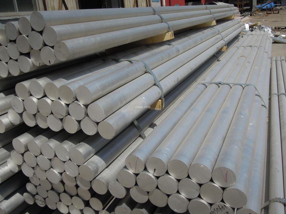 瑞升昌铝业供应7075t651铝棒 超硬铝棒 7075航空用铝 国标东轻铝