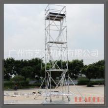 国内销售单塔式铝合金脚手架 9m工作移动铝架 搭拆简捷 牢固实用图片