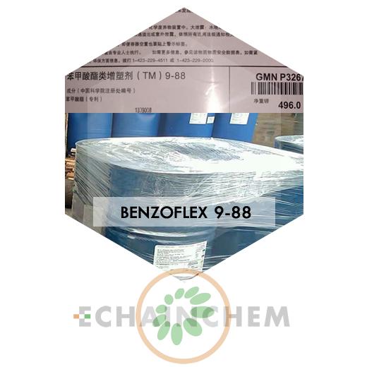 伊士曼高溶剂化低塑化多元醇酯增塑剂BENZOFLEX 9-88聚氨酯用