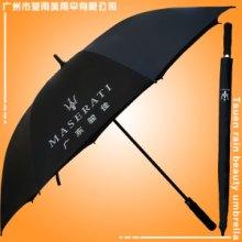 高尔夫雨伞 商务雨伞 雨伞logo定制 礼品广告雨伞 库存雨伞批发