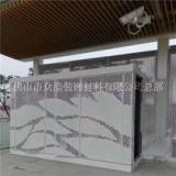 定制 冲孔铝单板门头幕墙定制隔断吊顶雕花镂空户外包柱装饰板穿孔铝板