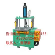 供应油压压床-东莞小型液压机油压机厂家直销