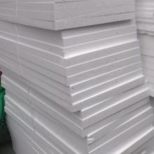保温管隔热板报价 保温管隔热板哪里好 供应保温管隔热板图片
