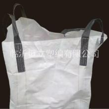 床上用品编织袋物流包蛇皮装通用包运输集装装饲料包装塑料编织袋图片