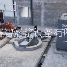 涡流式高速制浆机煤矿注浆站设备新型制浆机参数 天津赛智灌浆图片