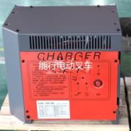 50A/24V充电机图片