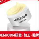 化妆品厂家氨基酸洗面奶-弱酸性洁化妆品厂家-氨基酸洗面奶弱酸性洁面泡泡摩丝