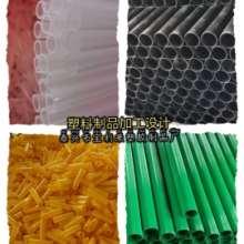 塑料制品加工  塑料制品加工哪家有圖片