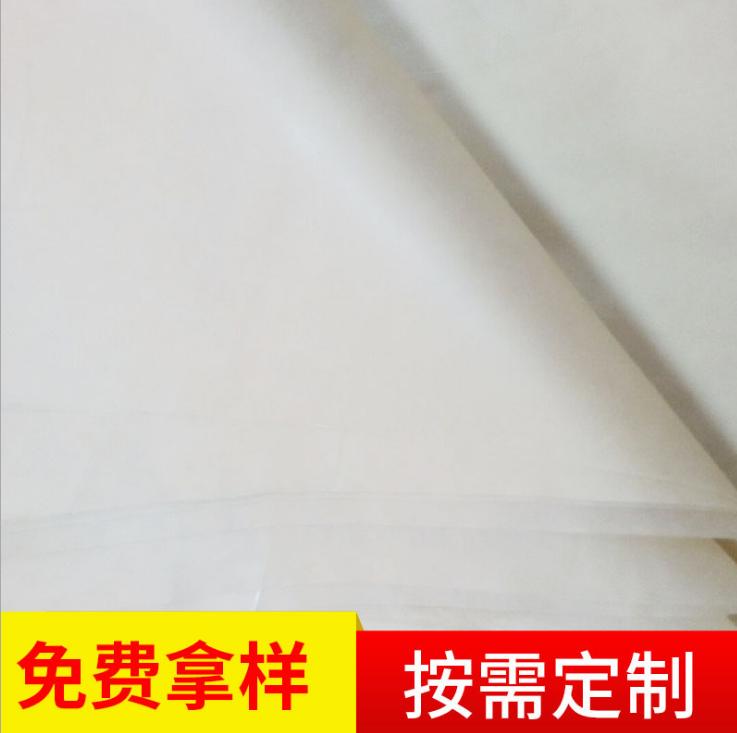 油蜡纸、防锈防油纸销售