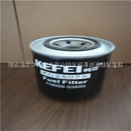 柯菲滤芯119000-55600机油滤清器批发价格