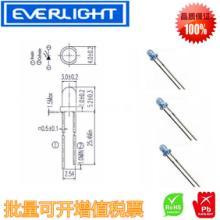 热卖台湾亿光原装正品插件式3MM红外线发射IR204-A批发