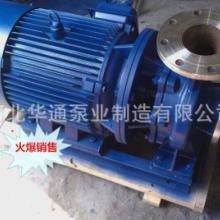 消防增压泵厂家-价格-供应商批发