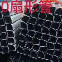 恒鑫达冷拔异型钢管定做@加工@生产@供应商