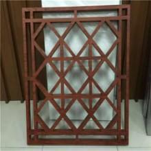 中式复古国标铝合金窗花屏风隔断背景墙花格挂落护栏  , 铝单板铝方通长城板窗花批发