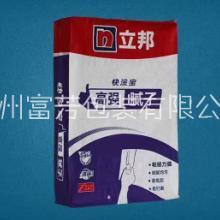 一品颜料阀口袋颜料包装袋定制无纺布编织袋纸塑复合袋logo定制图片
