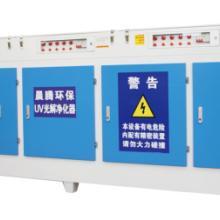 UV光氧催化氣廢氣處理設備-河北uv光氧化廢氣處理廠家-價格-供貨商圖片