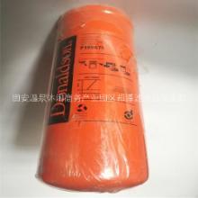供应唐纳森P551235滤芯上乘品质价格优惠批发