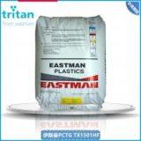 东莞过滤烟嘴材料公司  Tritan tx1501hf/过滤烟嘴材料/耐腐蚀PCTG/不含双酚A
