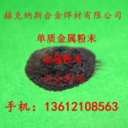 气雾化球型镍粉图片