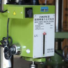 厂家直销立式高速小型台钻 Z4025K强力攻丝钻床 原装西湖台钻批发