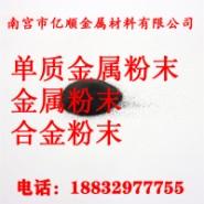 电解镍粉图片