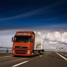 重庆至达州直达运输 整车零担 大件物流公司  重庆到达州货运物流图片