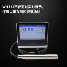 长江河水位监测仪远程监测报警显示江西九江图片