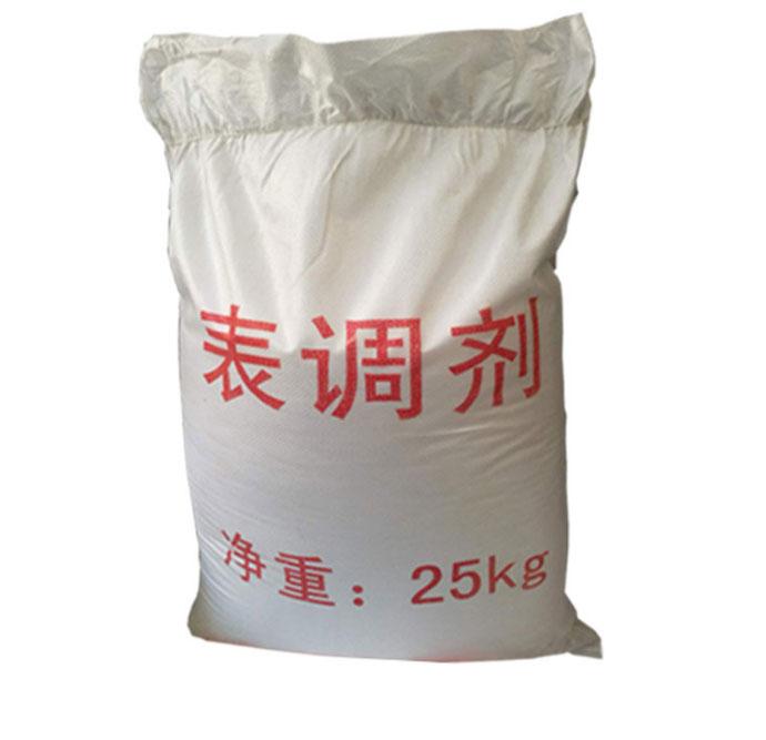 锰系表调剂销售