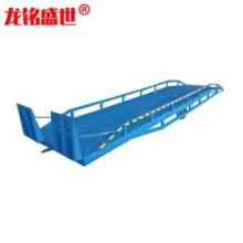 辽宁新品货源8吨集装箱装卸平台  生产厂家在哪里 批发价多少图片